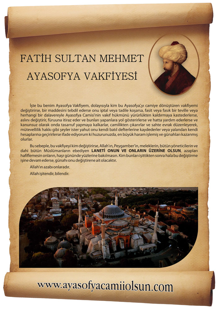 Fatih Sultan Mehmet Han'ın Lâneti