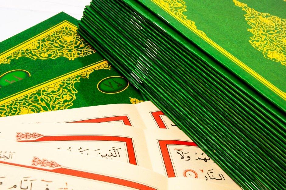 Cüz Cüz Kur'an'ı Tanıyalım – Bütün Cüzler