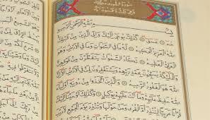 Orta Asya Cumhuriyetlerine Kur'an-ı Kerim Gönderme Kampanyası