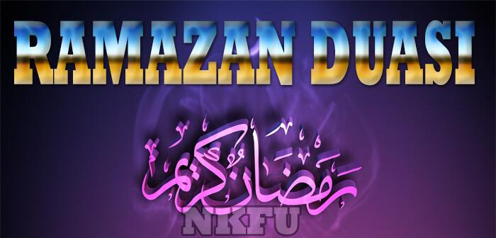 Ramazan Duası-ENGİN NOYANI