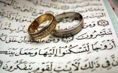 İslam'da Evlilik ve Aile
